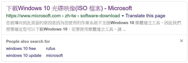 09_ win10重灌 MS Windows 10 ISO link 600x202