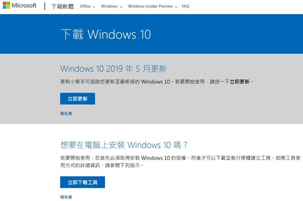 10_ win10重灌 download MS image creator 600x397