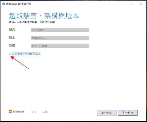16_ win10重灌 select OS config 600x496
