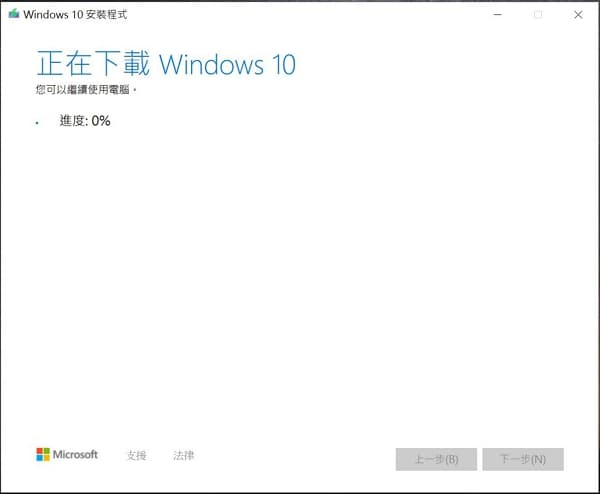 19_ win10重灌 start to download ISO 600x494