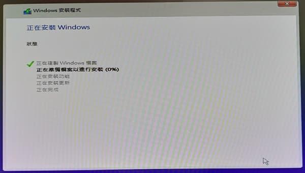 22_ install Win10 (1)_600x340