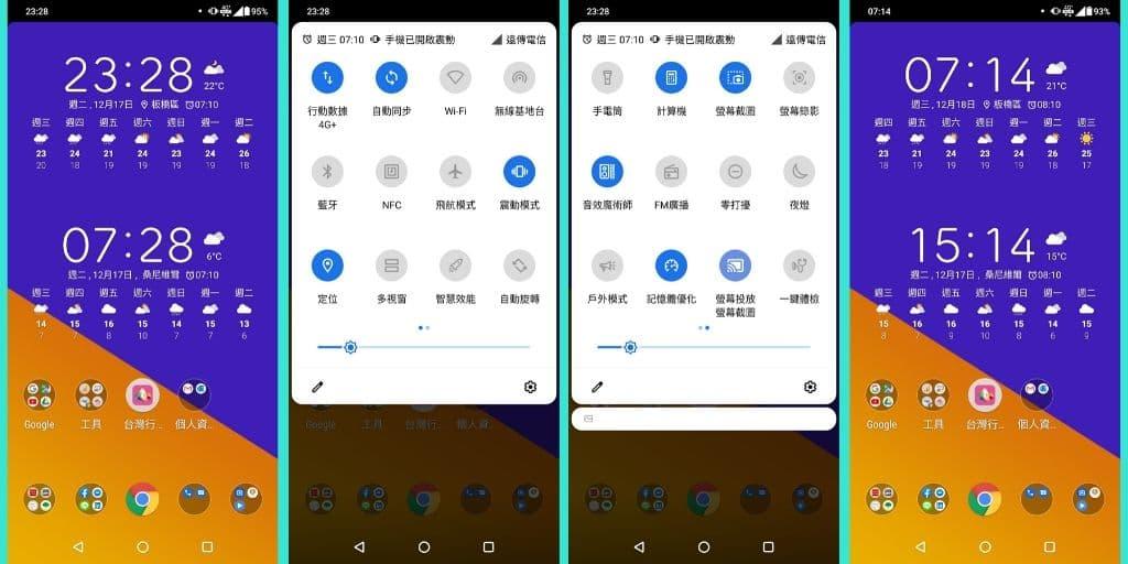 02 耗電 測試! Asus ZenFone 5Z 升級到Android 10省電嗎 待機模式 1024x512