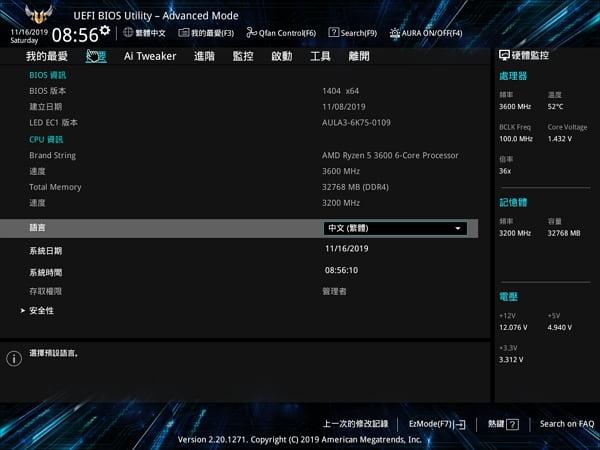 02 Ryzen Master 啟動Ryzen 3000 ECO mode _BIOS page 600x450