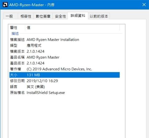 03 Ryzen Master 啟動Ryzen 3000 ECO mode _Ryzen master 484x450