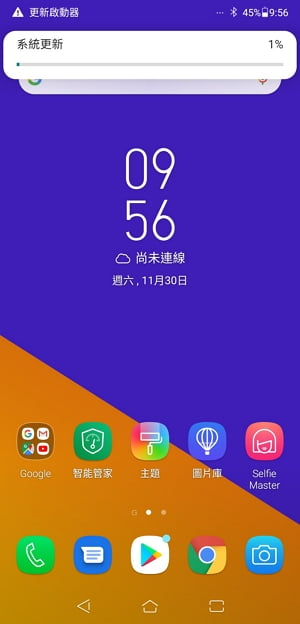 Android 10 更新- Asus Zenfone 5Z有災情嗎 (2) 300x624
