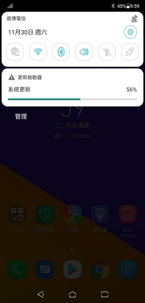 Android10 更新- Asus Zenfone 5Z有災情嗎 (3) 300x624