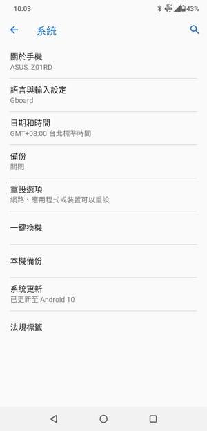 更新- Asus Zenfone 5Z有災情嗎 (6) 300x624