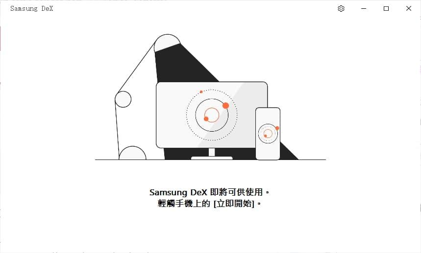05 Note10+ Samsung DeX 連接
