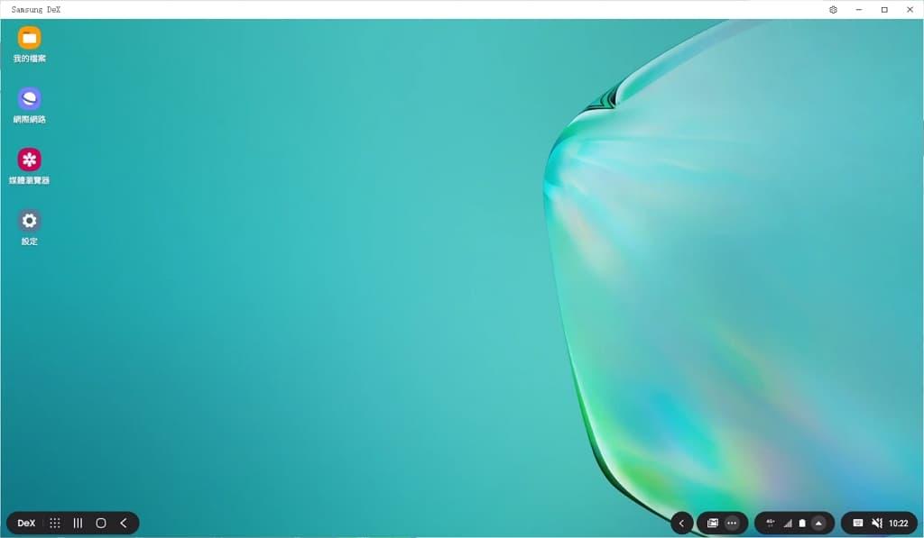 06 Samsung DeX 畫面