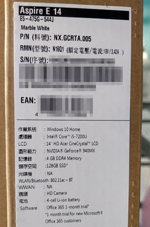 01 Acer E5 475G 重灌 Windows 10 規格