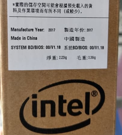 02 Acer E5 475G 重灌 Windows 10 重量