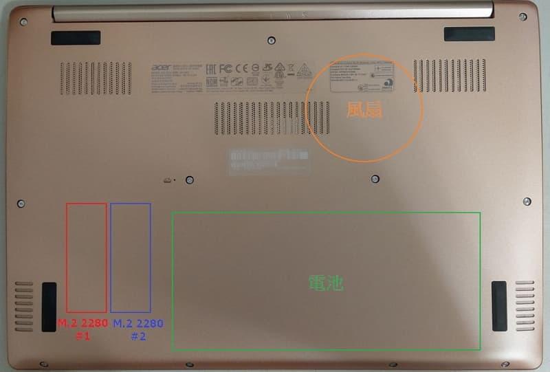 03 ACER Swift 5 SF514-52T 拆機 更換 SSD 位置