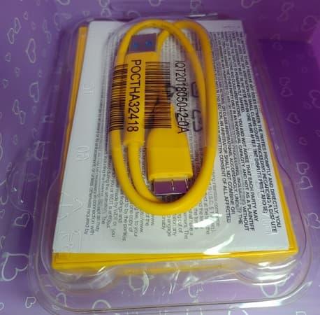05 WD My Passport 4TB 2.5吋行動硬碟 USB 3.0 線與說明書