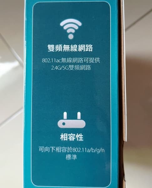 11_ 802.11ac Router D-Link DIR-825+ wireless