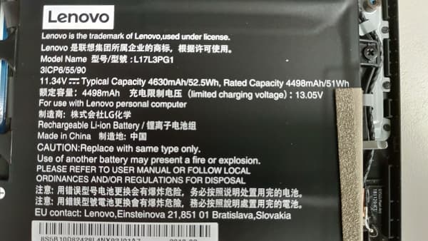 13 Lenovo Y530 拆機 電池 L17L3PG1
