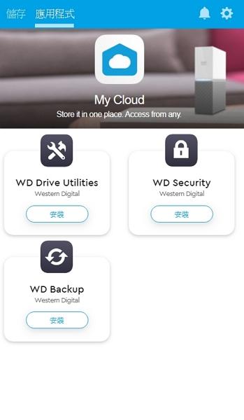 13_ 威騰 2.5吋 4TB 行動硬碟 應用程式