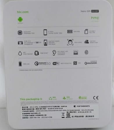 15 HTC U11手機規格