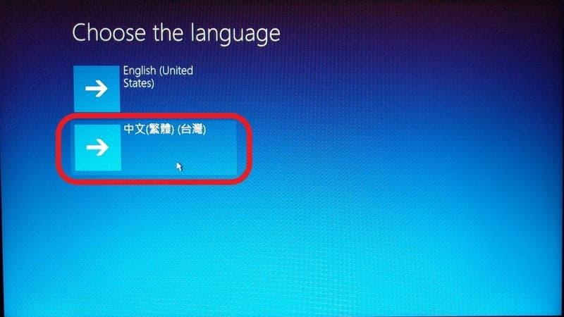 16 Acer E5 475G Windows 10 系統碟開機