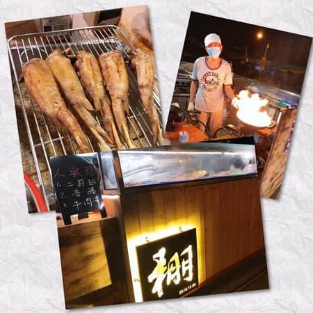 台南燒烤 棚燒烤