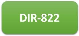 17_D-Link DIR-825+ DIR-822