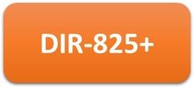 17_D-Link DIR-825+ DIR-825+