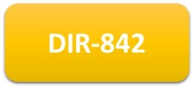 17_D-Link DIR-825+ DIR-842