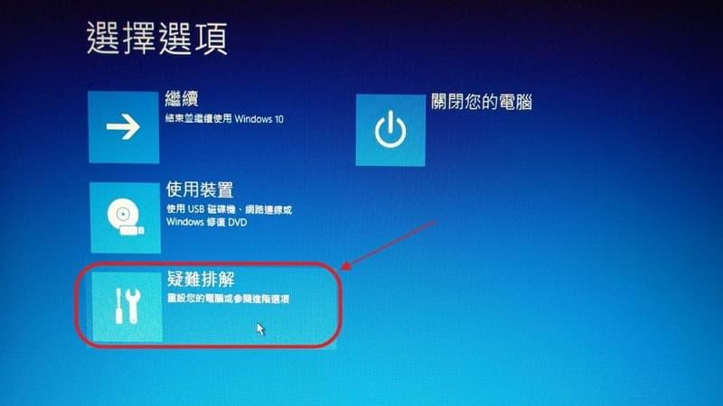 17 Acer E5 475G Windows 10 keyboard