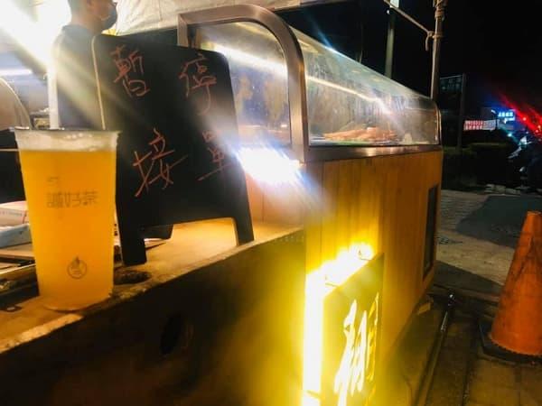 18_-棚燒烤-450X600