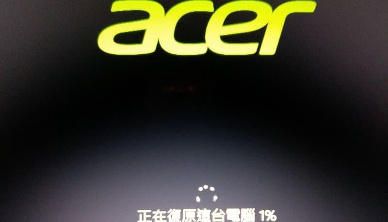 22 Acer E5 475G Windows 10 開始重灌