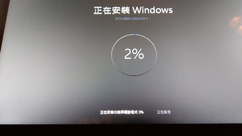 24 Acer E5 475G Windows 10 開始重灌