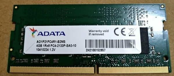 26 Acer E5-575G Adata DDR4 2133MTs 600x262