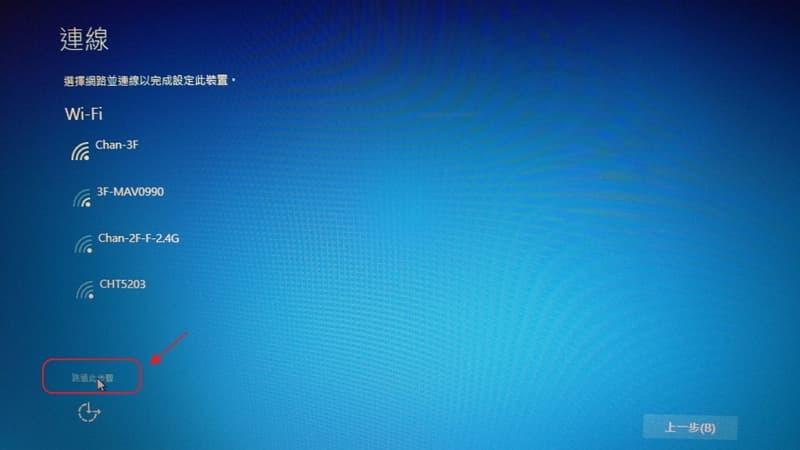 28 Acer E5 475G Windows 10 無線網路