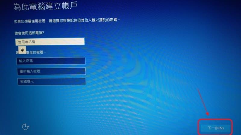 30 Acer E5 475G Windows 10 create account