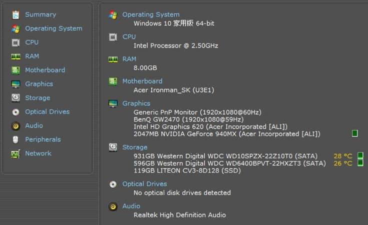 32 Acer 筆電 雙碟改三碟 System Summary 735x450