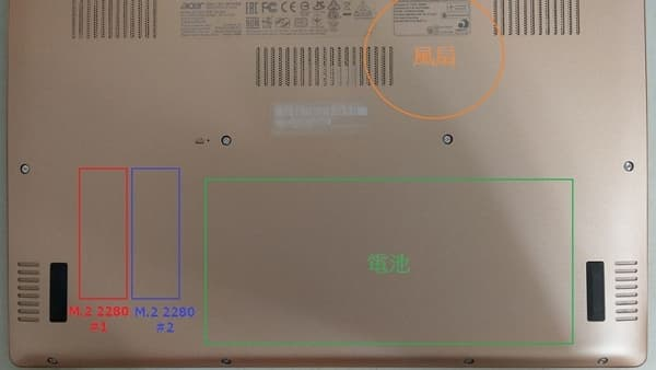 32 LenovoY530  SSD Acer Swift 5 SF514-52T 800x450