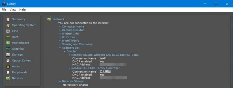 41 BIOS 選單與筆電效能測試 Lenovo Y530  Speccy 網路