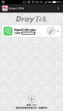 48- Vigor2120n-plus 路由器 Android SmartVPN APP connect