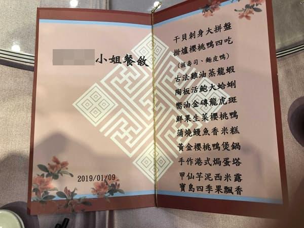 51_ 烤鴨五吃 天沁食府 600x450