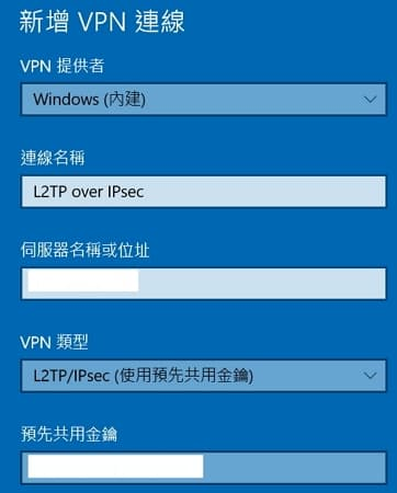 56- Vigor2120n-plus 路由器 PC side L2TP over IPsec create VPN new account