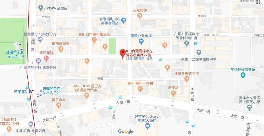 首頁- VIVISPA富國店 -map-1024x528_optimized_squoosh