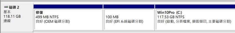 01_ WAMPServer 磁碟格式 NTFS
