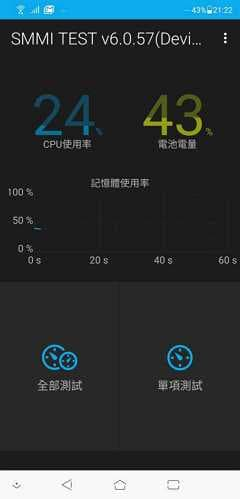 06-1_ ASUS Zenfone 5Z 升級Android 9.0 (Pie) 工程模式_240x499
