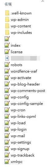檔案複製到指定目錄