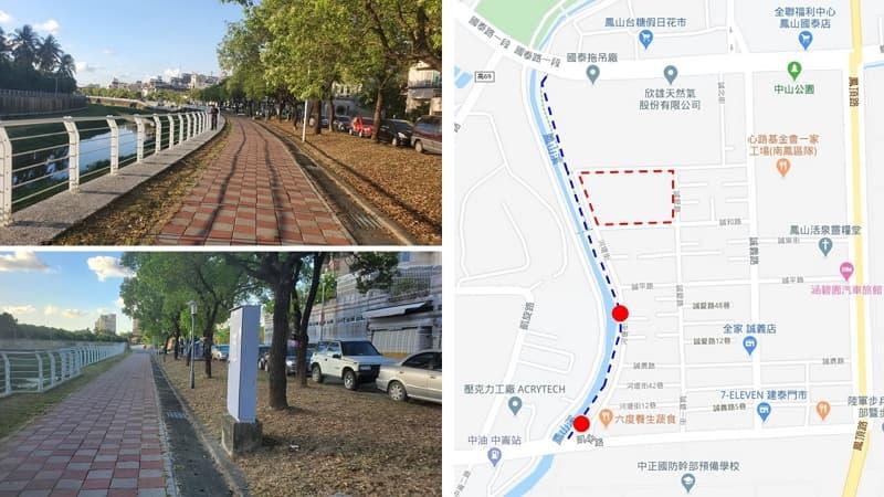 08_ 自行車道 高雄鳳山溪路線,親子夢時代一日遊 (6)