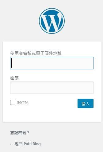 登入 WordPress