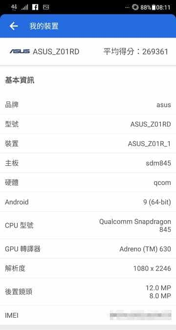 09-2_ Zenfone5Z 升級Android 9.0 (Pie) 裝置_360x673