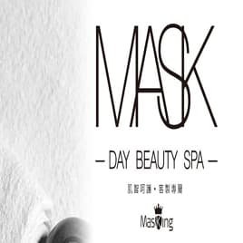 01 Masking 面膜 - Day Beauty SPA - 268x268
